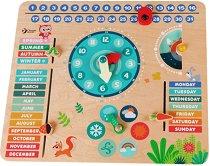 Календар - Дървена образователна играчка -