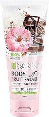 Nature of Agiva Roses Fruit Salad Shower Gel - Хидратиращ душ гел с йогурт, розова вода и шоколад -