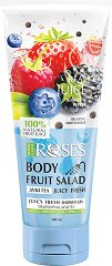 Nature of Agiva Roses Fruit Salad Shower Gel - Хидратиращ душ гел със сок от горски плодове и черен пипер - маска