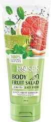 Nature of Agiva Roses Fruit Salad Shower Gel - Хидратиращ душ гел със сок от лайм, грейпфрут и мента - маска