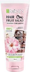 Nature of Agiva Roses Fruit Salad Shampoo - Възстановяващ шампоан с йогурт, розова вода и шоколад - серум