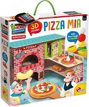 Пица ресторант -