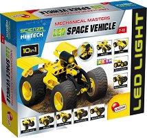Космически автомобили - 10 в 1 - Сглобяеми играчки с подарък пъзел -
