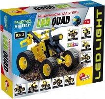 Бъги Quad - 10 в 1 - Сглобяем комплект с подарък пъзел -