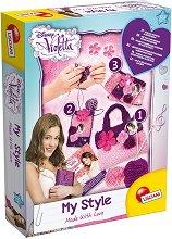 """Научи се да плетеш - Творчески комплект от серията """"Виолета"""" -"""
