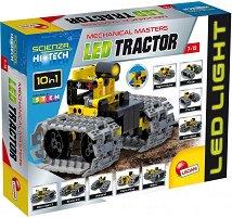 Трактори - 10 в 1 - Сглобяем комплект с подарък пъзел -