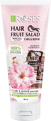 Nature of Agiva Roses Fruit Salad Hair Mask - душ гел