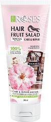 Nature of Agiva Roses Fruit Salad Hair Mask - Възстановяваща маска за коса с йогурт, розова вода и шоколад - лосион