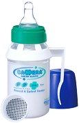 Стандартно шише за хранене с дръжка - 150 ml -