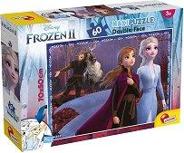 Замръзналото кралство 2 - Двулицев пъзел -