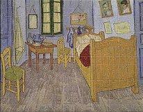 Спалня в Арл - Ван Гог (Van Gogh) - пъзел