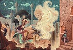Аладин - творчески комплект