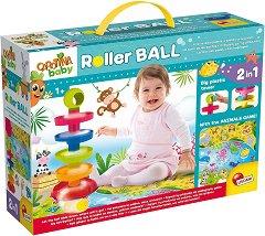"""Писта и пъзел - Детски комплект за игра от серията """"Carotina Baby"""" - пъзел"""
