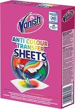 Цветоулавящи кърпички - Vanish Anti Color Transfer -
