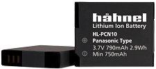 Батерия HL-PCN10 - Аналог на Panasonic DMW-BCN10 -