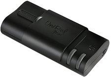Универсално зарядно UniPal Mini - За Li-ion батерии -
