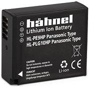 Батерия HL-PLG10HP - Аналог на Panasonic DMW-BLG10E -