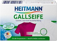 Сапун за премахване на петна - Heitmann Gell Soap - лосион