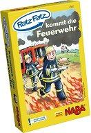 Пожарна -