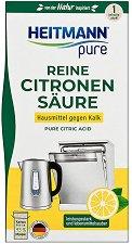 Лимонена киселина на прах за почистване - Heitmann Pure -