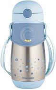 Неразливаща се термо-чаша със сламка - 300 ml - За бебета над 12 месеца - продукт