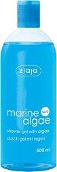 """Ziaja Marine Algae Shower Gel - Хидратиращ душ гел с екстракт от водорасли от серията """"Marine Algae"""" - маска"""