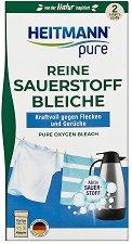 Кислородна белина на прах - Heitmann Pure - продукт