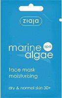 Ziaja Marine Algae Face Mask - серум