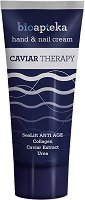 Bio Apteka Caviar Therapy Hand & Nail Cream - Крем за ръце с екстракт от хайвер -