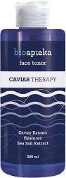Bio Apteka Caviar Therapy Face Toner - Тоник за лице с екстракт от хайвер -