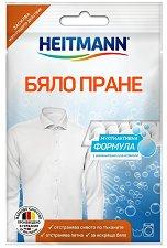 Препарат срещу петна за бяло пране - Heitmann - крем