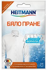 Препарат срещу петна за бяло пране - Heitmann - Опаковка от 50 g - продукт