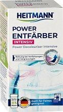 Препарат за обезцветяване на бяло пране - Heitmann -