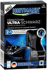 Кърпички за черно пране - Heitmann - душ гел