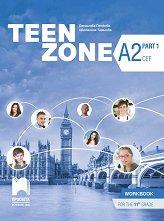 Teen Zone - ниво A2 (Part 1): Учебна тетрадка по английски език за 11. клас -