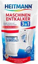 Почистващ препарат за перални и съдомиялни машини - Heitmann - мокри кърпички