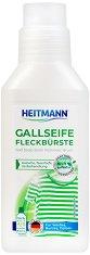 Течен сапун за премахване на петна с вградена четка - Heitmann Gаll Soap - Разфасовка от 250 ml - продукт