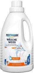 Добавка за бяло пране - Heitmann -