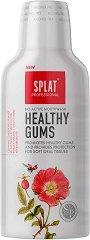 """Splat Professional Healthy Gums Mouthwash - Вода за уста за здрави венци от серията """"Professional"""" - продукт"""