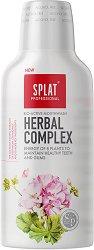 """Splat Professional Herbal Complex Mouthwash - Вода за уста с билкови екстракти от серията """"Professional"""" - паста за зъби"""
