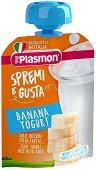 Plasmon - Плодова закуска с банани и йогурт - Опаковка от 85 g за бебета над 6 месеца -