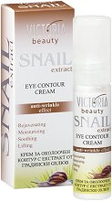 Victoria Beauty Snail Extract Eye Contour Cream - Крем за околоочен контур с екстракт от градински охлюв -