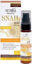 Victoria Beauty Snail Gold + Argan Oil Anti-Aging Serum - крем