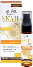 Victoria Beauty Snail Gold + Argan Oil Anti-Aging Serum - продукт