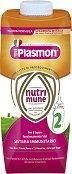 Преходно мляко - Plasmon Nutrimune 2 - Опаковка от 500 ml за бебета над 6 месеца -