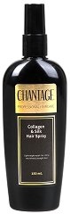 Chantage Collagen & Silk Hair Spray - Заглаждащ спрей за изправяне на коса с колаген и коприна - крем