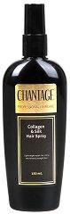 Chantage Collagen & Silk Hair Spray - крем