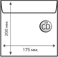 Пощенски плик с въздушни мехурчета за CD/DVD