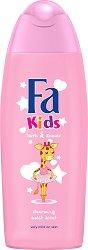 Fa Kids Giraffe Girls Bath & Shower Gel - Детски душ гел и пяна за вана за момичета - крем