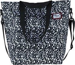 Ученическа чанта - Hash 3 HS-277 -